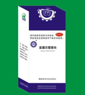 广安盐酸小檗碱片