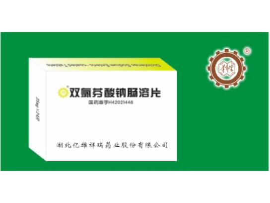 双氯芬钠肠溶片