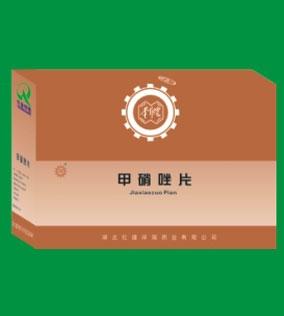 荆州甲硝唑片