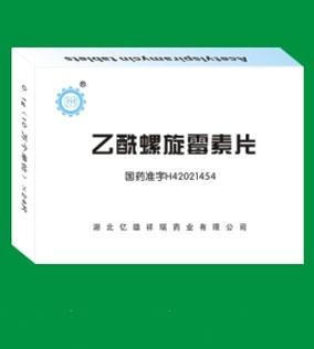 荆州乙酰螺旋霉素片