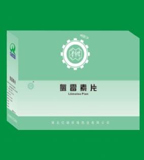 荆州氯霉素片