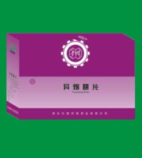 荆州异烟胼片