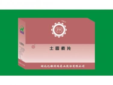 荆州土霉素片